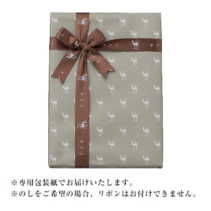 サライの贈りもの×RINGBELL 翡翠 ひすい