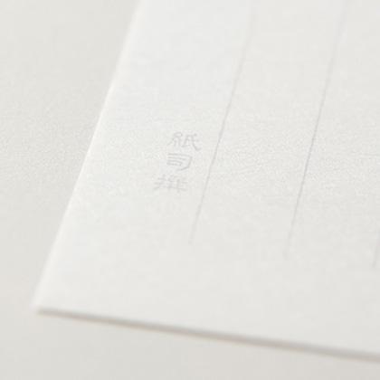 和便箋まとめ買いセット