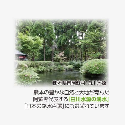 咲水スキンケアローション・ジェル・乳液3点セット