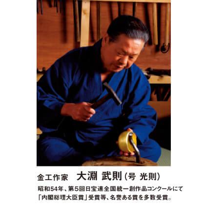 〈光則作〉純金製 大黒天・恵比須小判(10g)
