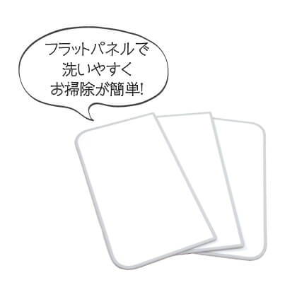 Agアルミ組合せ風呂蓋(75×120用)