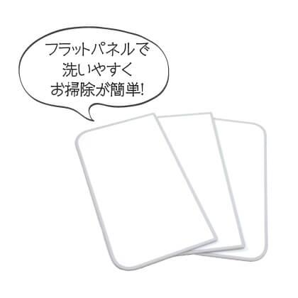 Agアルミ組合せ風呂蓋(75×140用)