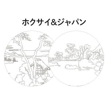 大人の塗り絵 カラーリングブック&ポストカードブック(ホクサイ&ジャパン)