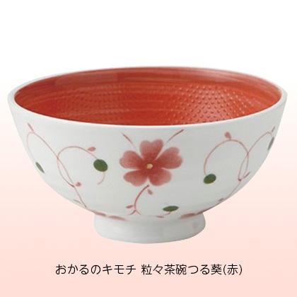 お食事 きほんのセットB(JP1021)