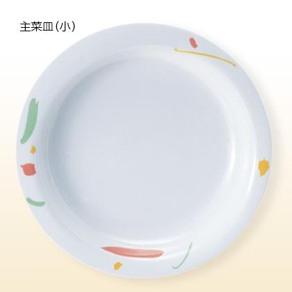 お食事  お皿のセット(JP1031)