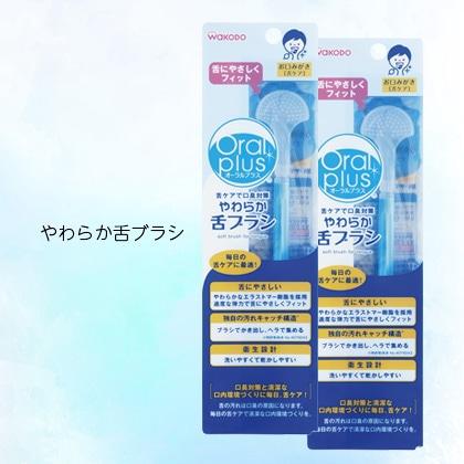 口腔ケア きほんのセットE(JP1131)