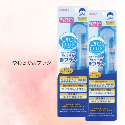 口腔ケア きほんのセットG(JP1151)