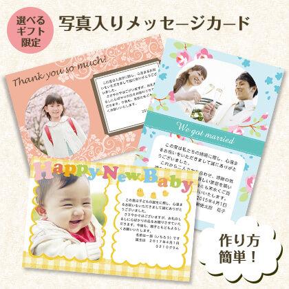 ミッキー&ミニー ペアプレートS B ホワイト 写真入りメッセージカード(有料)込
