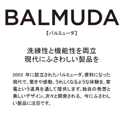 [バルミューダ] BALMUDA The Range オーブンレンジ ブラック