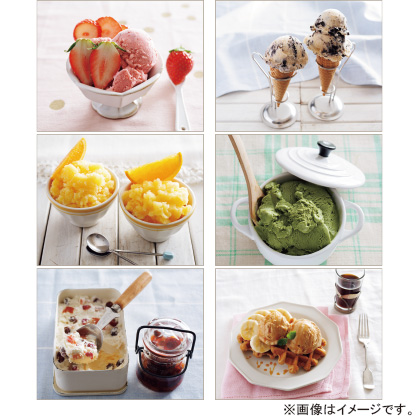 [カイハウス] アイスクリームメーカー