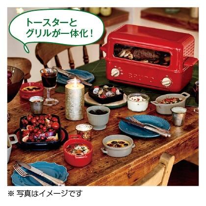 <ブルーノ>トップオープン式トースター&グリル(ホワイト)