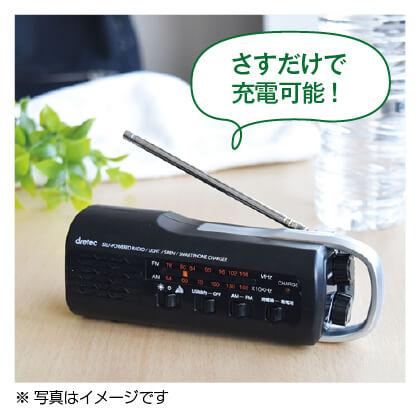 <ドリテック>さすだけ充電ラジオライト(ホワイト)
