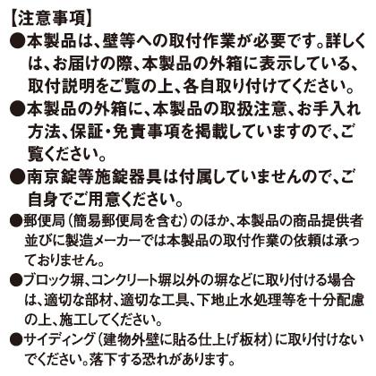 住宅用郵便ポスト(シルバー)
