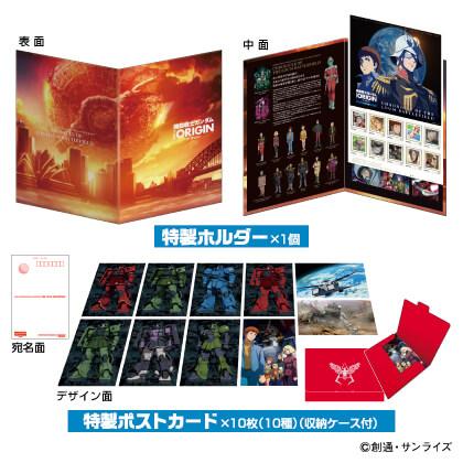 機動戦士ガンダム THE ORIGIN<ルウム編>フレーム切手セット キャラファインボード額装版