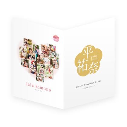 「平祐奈」スペシャルフォトブック+フレーム切手セット