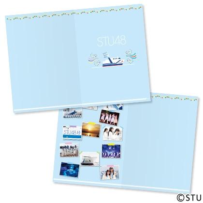 「STU48号就役記念!メモリアルフレーム切手セット」 Bver