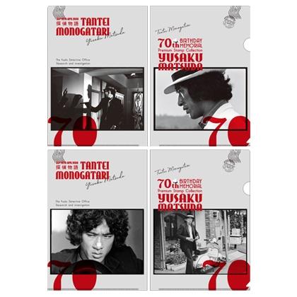 松田優作 生誕70周年記念「探偵物語」プレミアムフレーム切手セット ポストカード+クリアファイル
