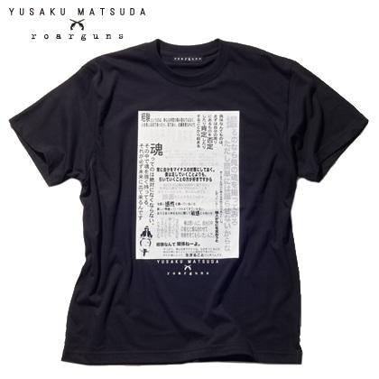 松田優作 生誕70周年記念「探偵物語」プレミアムフレーム切手セット YUSAKU MATSUDA×roarguns コラボTシャツ Bバージョン/XL