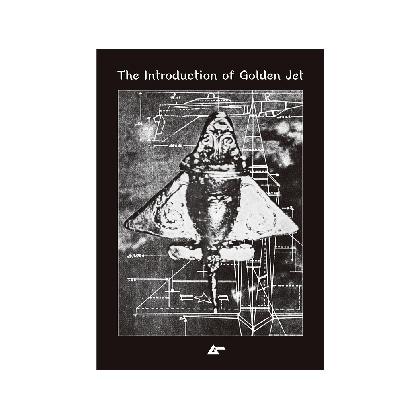 創刊40周年「ムー」限定黄金ジェット&黄金ジェット解説書&三上編集長直筆サイン色紙