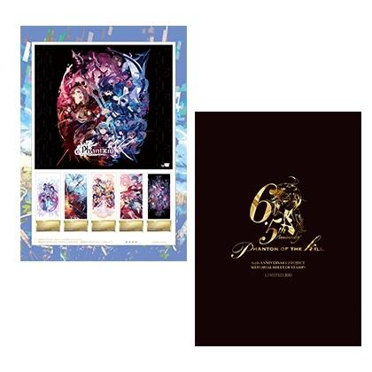 オリジナルフレーム切手『ファントム オブ キル』Sheet of Stamps - Anniversary Art -