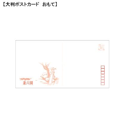 金沢旅情partVIII(兼六園)