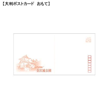 金沢旅情partIX(金沢城公園)