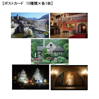 「箱根ガラスの森美術館」開館25周年記念