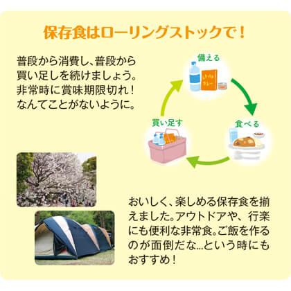 新食缶ベーカリー缶入ソフトパン4缶入B(6セット)