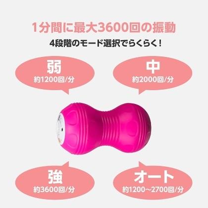 パワーウェーブボール(ピンク)