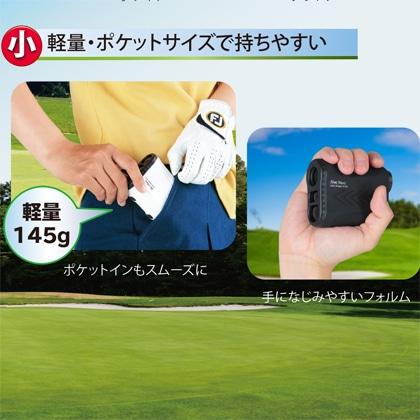 レーザー距離計測器 ShotNavi Laser Sniper X1 Fit ブラック