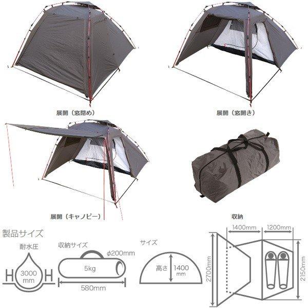 DOD ライダーズバイクインテント BK T2-466 テント ソロテント ライダーズテント キャンプ アウトドア 用品