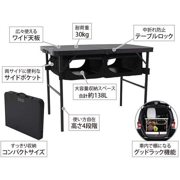 DOD グッドラックテーブル BK TB4-501-BK テーブル アウトドア キャンプ 用品 道具