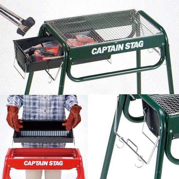 キャプテンスタッグ スライド グリルフレーム 450 グリーン M-6486 バーベキュー コンロ BBQ アウトドア用品