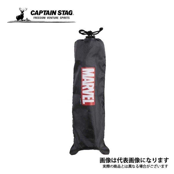 キャプテンスタッグ マーベル マイクロイージーチェア コミック/ホワイト MA-1078 チェア イス アウトドア キャンプ 用品 道具