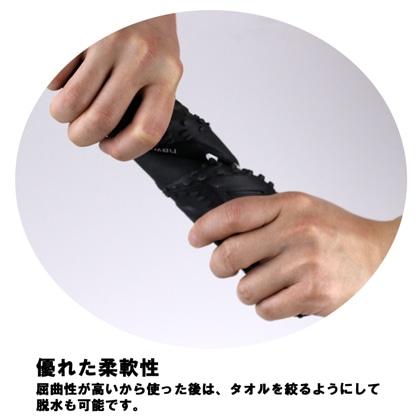 【SEAC】HAWAII AQUASHOSE マリンシューズ ブラック アクアシューズ 23cm-32cm【シュノーケリング用】 45