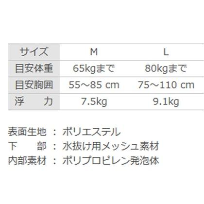 【AQA】KA-9020 LIFE JACKET(ライフジャケットIII) ブラックボーダー×ブラック (大人向け)【シュノーケリング用】 ブラックボーダー×ブラック L