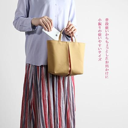 KOSHO ougi pleats 帆布 トートバッグ YT 飴色/薄紅色 (キャメル/ピンク)