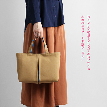 KOSHO ougi pleats 帆布 トートバッグ YM 飴色/縹色 (キャメル/ブルー)