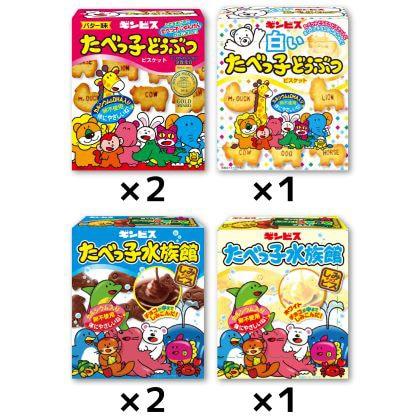 たべっ子どうぶつお菓子詰め合わせ&オリジナル切手セット