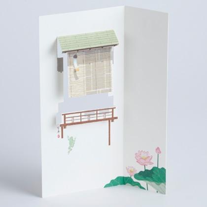 起こし文はがき 四季編【専用封筒付き】