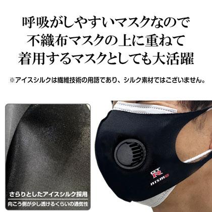 【お得な5枚セット】nismo GT-R エアベンチレーターマスク [NM-MASKR BK]