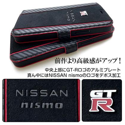 nismo GT-R アルカンターラ&カーボン調手帳型ケース for iPhone12/12 Pro [NM-P20M-B1]