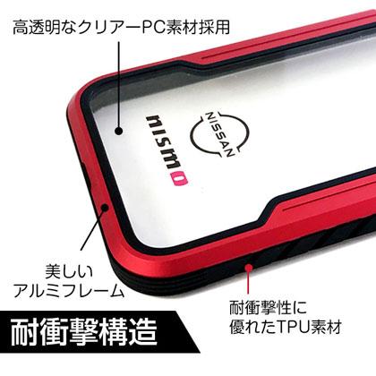 nismo クリアバックカバーケース for iPhone12 Pro Max [NM-P20L-PC2 RD]