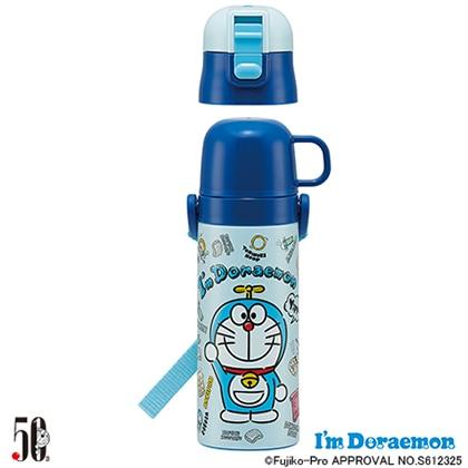 超軽量2WAYステンレスボトル I'm Doraemon ぬいぐるみいっぱい