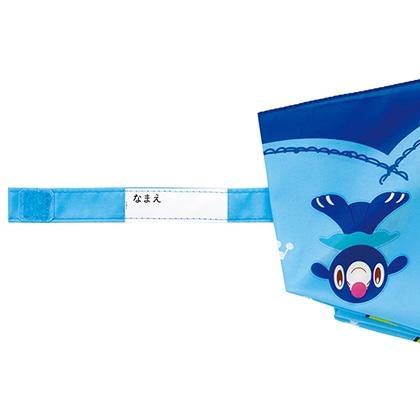 子供用折りたたみ傘 (53cm) ポケットモンスター UBOT1