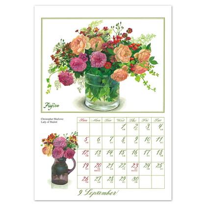 CAL−11 2021版カレンダーFujico Roses S