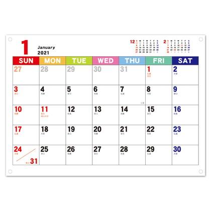 CAL−37 2021版カレンダージャバラカレンダータテ伸び A5