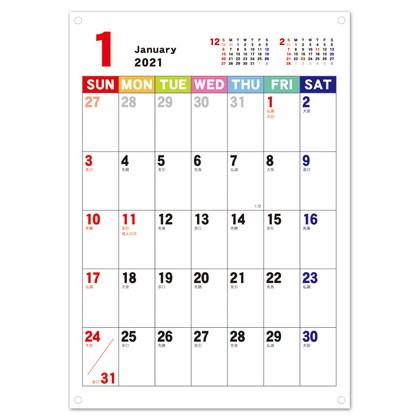 CAL−38 2021版カレンダージャバラカレンダーヨコ伸び A5
