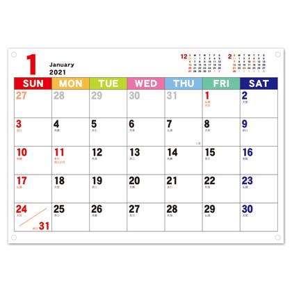 CAL−39 2021版カレンダージャバラカレンダータテ伸び A4