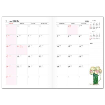 DY−02 2021版手帳Fujico ピンクとパープルローズ A5